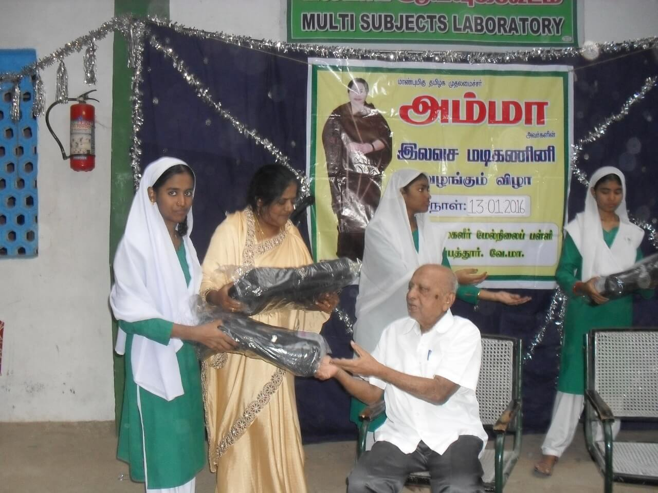 Govt Scheme - Free Laptop Distribution 1